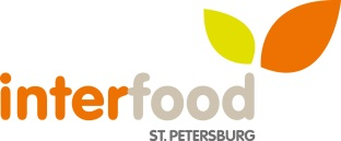 interfood-st-2.jpg