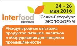 interfood_16_250x150_stat.jpg