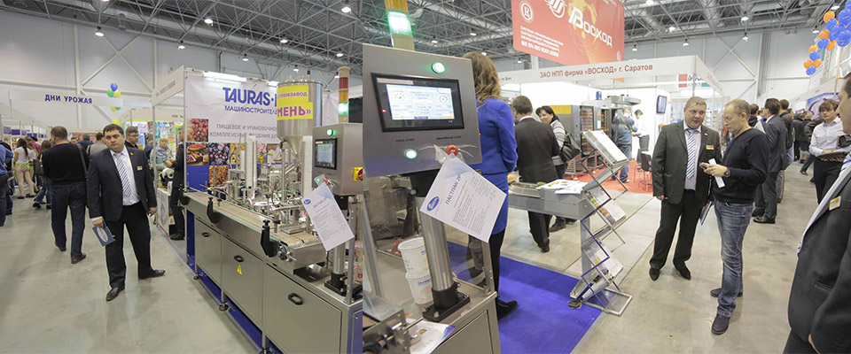 interfood-2015-mix.jpg